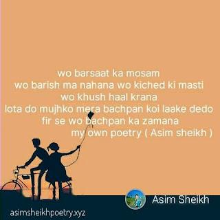 Best bachpan shayari wo bachpan ka zamana by Asim sheikh, bachpan ki dosti shayari, bachpan shayari image, heart touching bachpan shayari, bachpan shayari in urdu, mera bachpan shayari,
