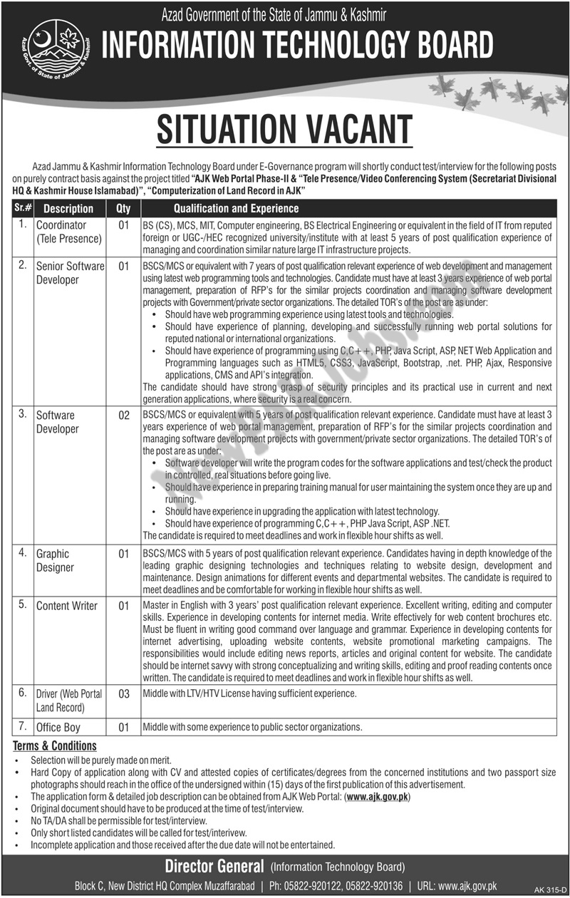 AJK 2018 Jobs in Information Technology Board 07 Mar 2018