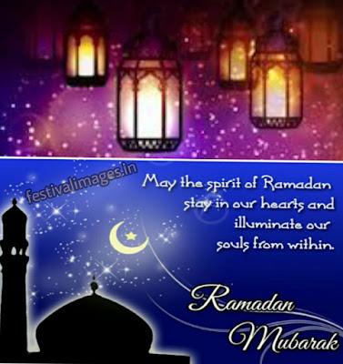 Hindi Ramadan SMS