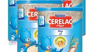 السيريلاك بالأرز من الوجبات الرئيسية في علاج الاسهال