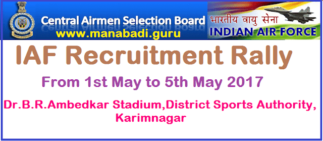 latest jobs, Airmen jobs, Indian Air Force, IAF.Telangana Airmen Recruitment Rally, Recruitment Rally, Karimnagar, Air Force Airmen, Central govt jobs, TS Jobs, TG State, Govt Jobs