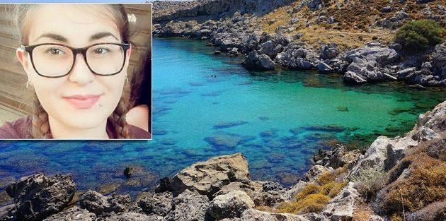 Ιατροδικαστής: Πέταξαν ζωντανή την 21χρονη φοιτήτρια στη θάλασσα