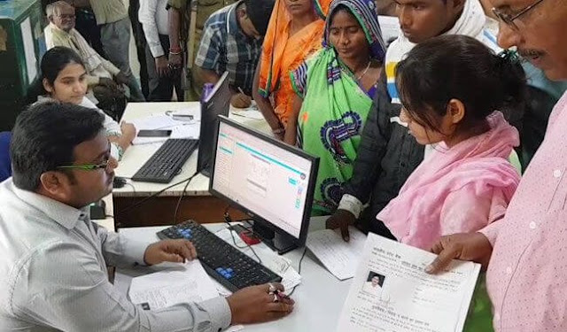 clerk%2Bupdate Online Form Fill Up Job In West Bengal on