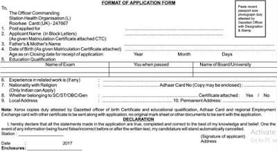 Ministry of Defence Recruitment 2017 mod.nic.in Application Form