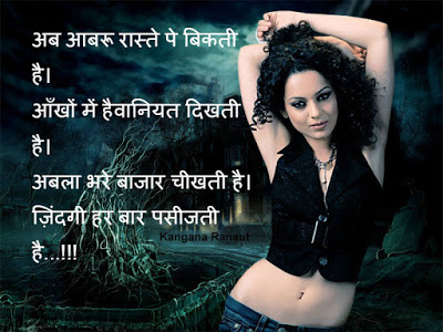 Love Shayari in Hindi for hd image