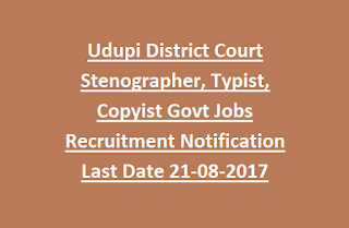 Udupi District Court Stenographer, Typist, Copyist Govt Jobs Recruitment Notification Last Date 21-08-2017