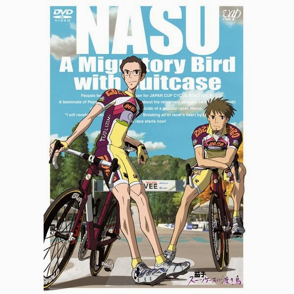 Nasu : A Migratory Bird with Suitcase