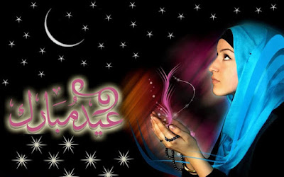 Advance-Eid-Mubarak-Pictures-&-Images-for-Facebook-4