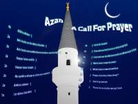 azan, adhan, salat o salam before azan, durood before azan, islamic images, islamic photos, adhan, muhammad durood