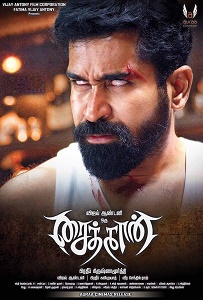 Watch Saithan (2016) DVDScr Tamil Full Movie Watch Online Free Download