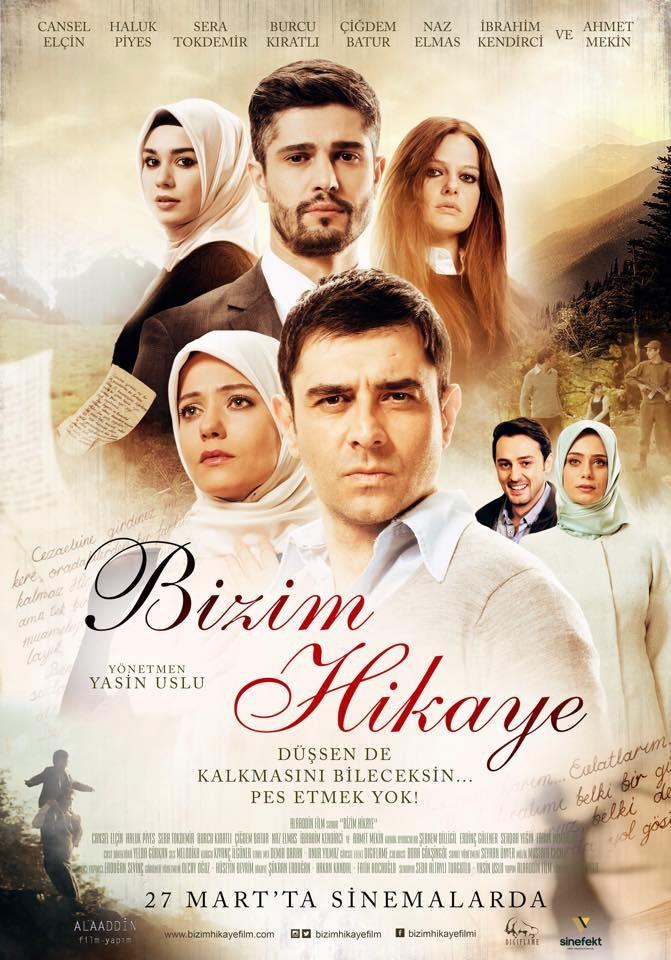 الفيلم التركي حكايتنا Bizim Hikaye مترجم للعربية بصيغة Hd دراما إكسترا