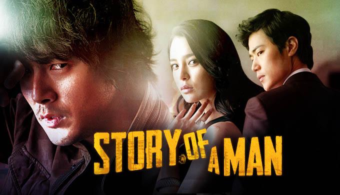 مسلسل, كوري, قصة, رجل, a,man's, story,   the, slingshot, guys, talk, الحلقة, episode, 5