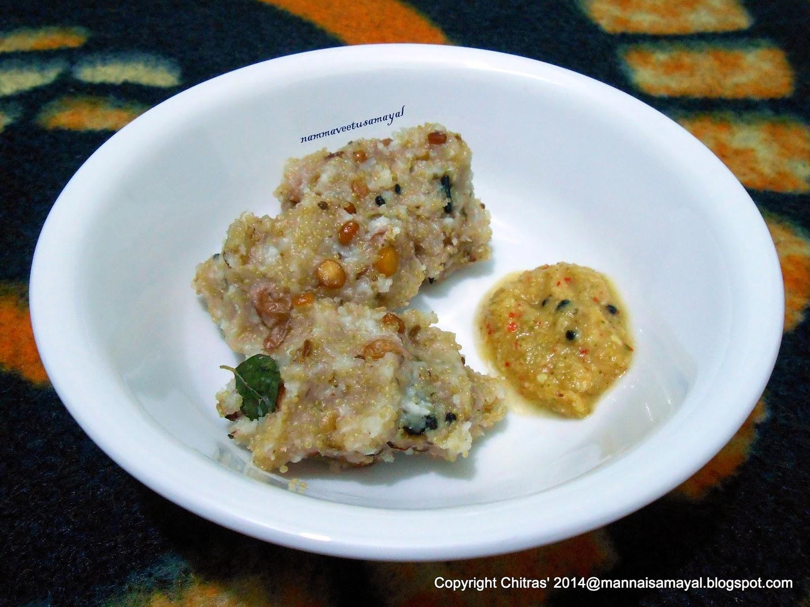 Amaranth kozhukattai [ dumpling ]