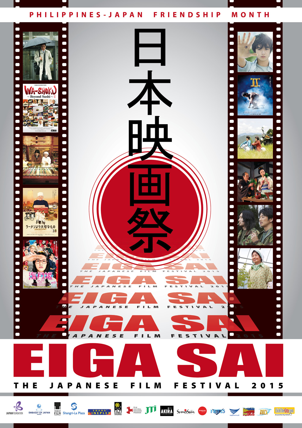cd9eaff74623 Japanese cuisine themed films at the Eiga Sai 2015
