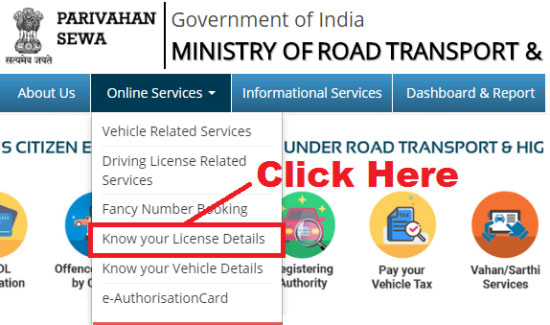 how to check driving licence status online