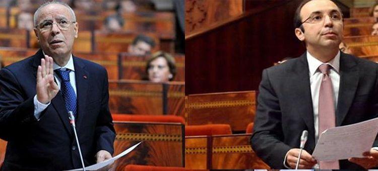 وزارة الدكالي ترد عن اتهام التوفيق لها بالمسؤولة عن انتشار الرقية الشرعية
