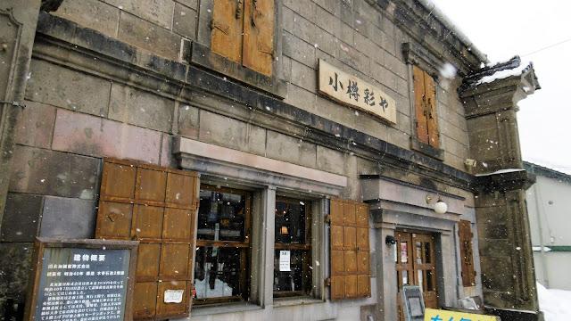 北海道、トンボ玉体験工房の北海道 小樽彩や