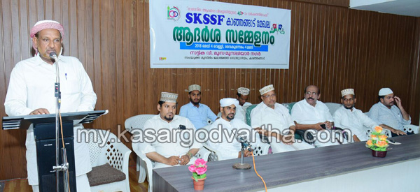 News, Kerala, SKSSF, SKSSF Kanhangad Zone Conference conducted
