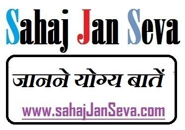 Senior Citizens Concession :रेलवे मे सीनियर सिटिज़न को मिलने वाला डिस्काउंट