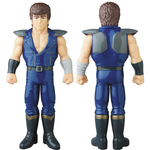 Fist of the Blue Sky North star Soten Hokuto no Ken Collection Figure toy Yo Ye