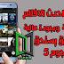 تطبيق MediaBox HD لمشاهدة الافلام والمسلسلات الاجنبية مترجمة بدون إعلانات (النسخة المدفوعة)