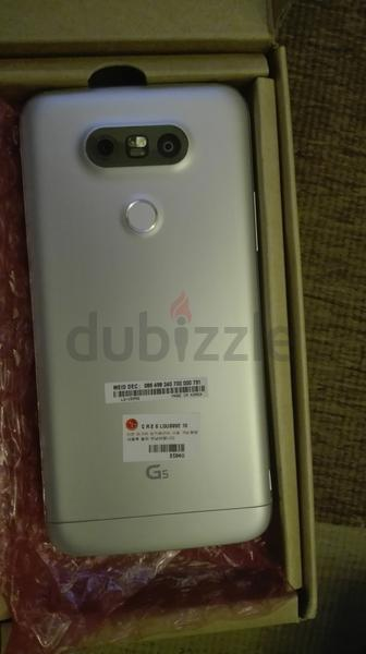 Alleged Photos Of Leaked LG G5 Surface In Dubai