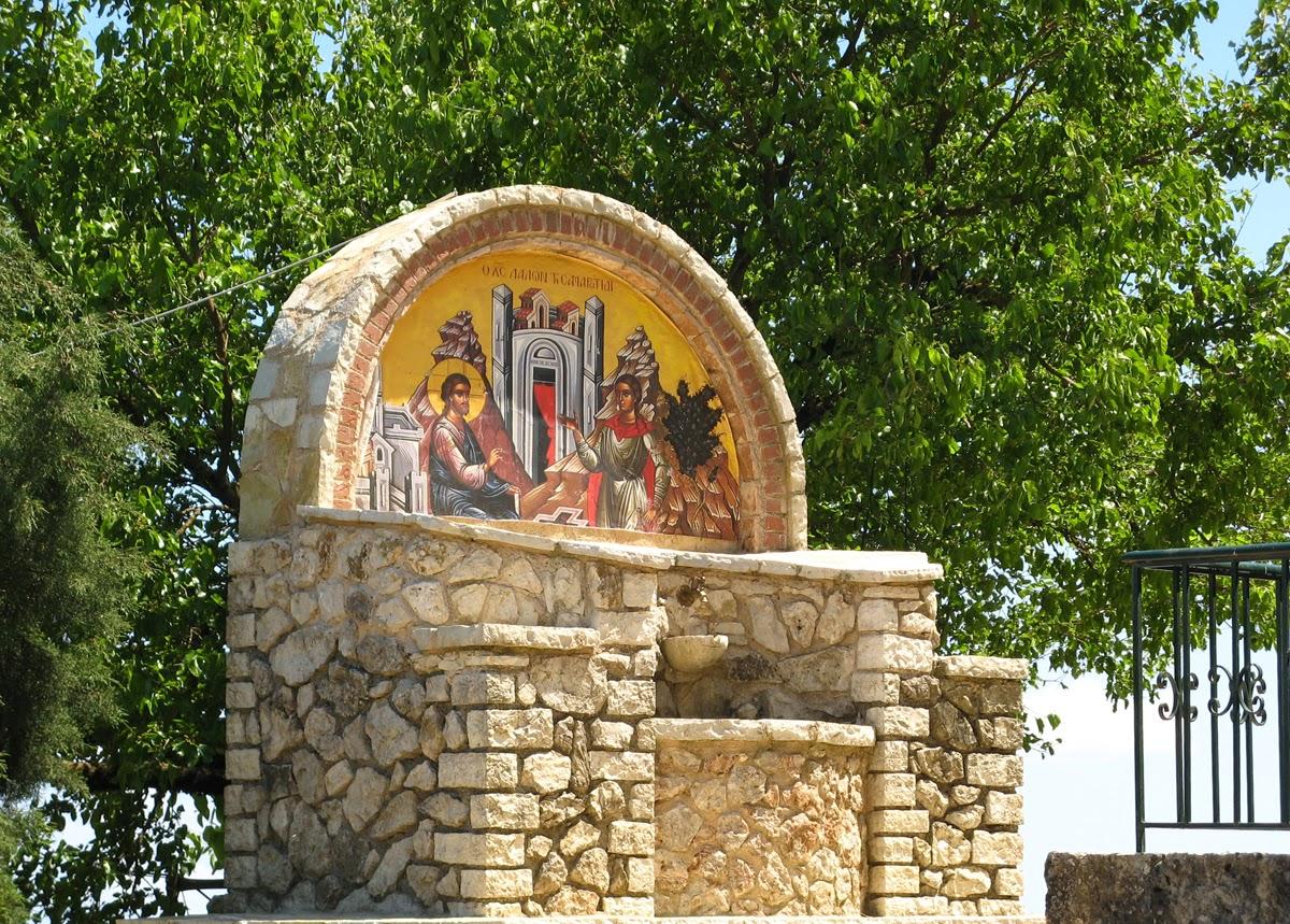 Monastery of the Transfiguration on Mount Pantocrator. Corfu. Greece. Монастырь Преображения Господня на горе Пантократор. Корфу. Греция.