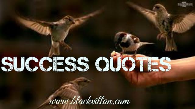Successs quotes