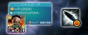 200.000 milestone