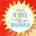 «Ημέρα αγάπης και προσφοράς» απο τον ΟΚΠΑΠΑ Τετάρτη 13 Δεκεμβρίου