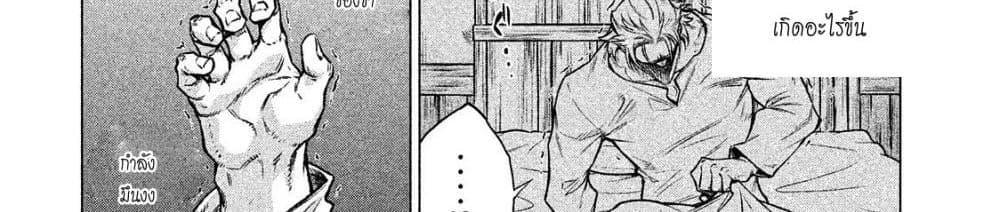 อ่านการ์ตูน Henkyou no Roukishi - Bard Loen ตอนที่ 5 หน้าที่ 96