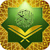 Al-Quran A  MCQs