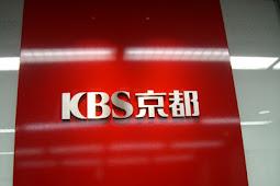 KBS京都開局60年