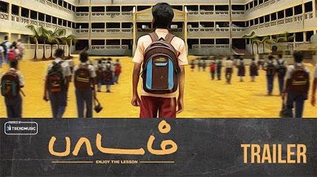 Paadam – Official Trailer | Tamizh Movie | Gibin, Rajashekhar