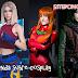 Mesa redonda sobre cosplay