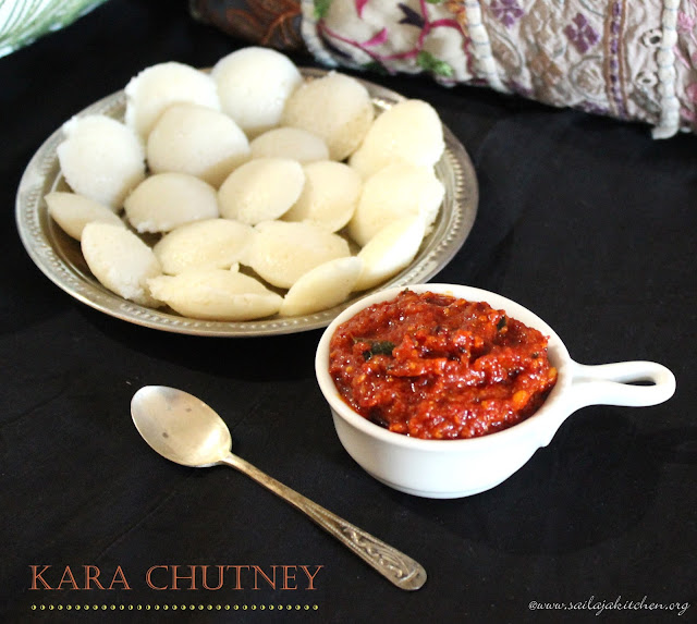 images for Kara Chutney Recipe / Milagai Chutney Recipe / Red Chilli Chutney Recipe- Chutney For Idly And Dosa