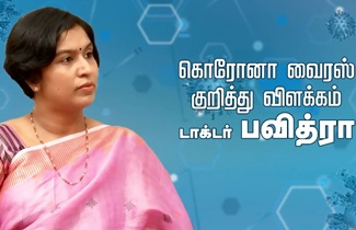 Doctor Pavithra Explains About Corona Virus (COVID-19) | Exclusive | Vasanth Tv