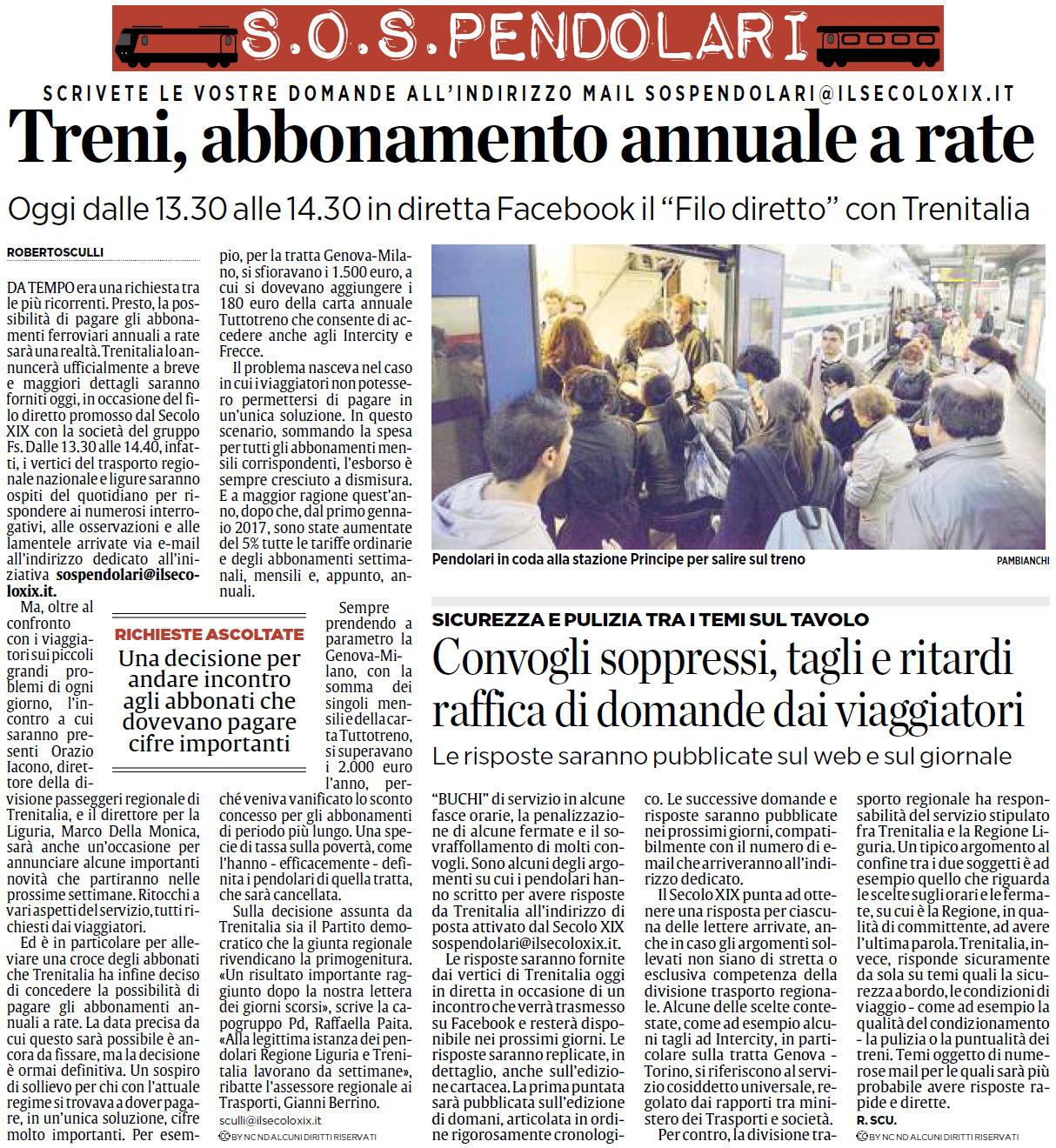 Alassiofutura liguria la rubrica s o s pendolari for Diretta da montecitorio