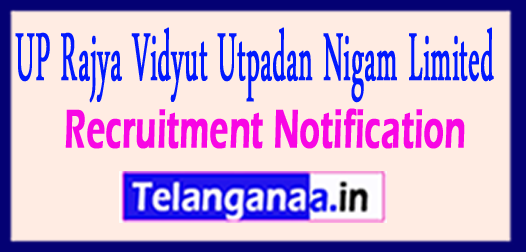 UPRVUNL Uttar Pradesh Rajya Vidyut Utpadan Nigam Limited Recruitment Notification 2017
