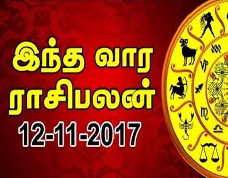 Weekly Horoscope Tamil | IBC Tamil 12-11-2017
