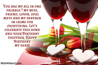 Happy Birthday wishes quotes for wife: you are my all in one package my wife