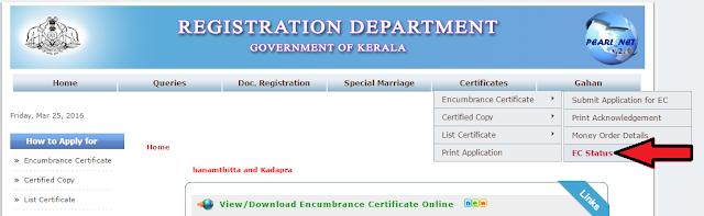 Encumbrance_Certificate_EC_Online_Kerala