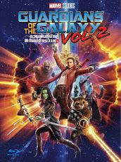 Guardians of the Galaxy Vol. 2 (2017) รวมพันธุ์นักสู้พิทักษ์จักรวาล 2