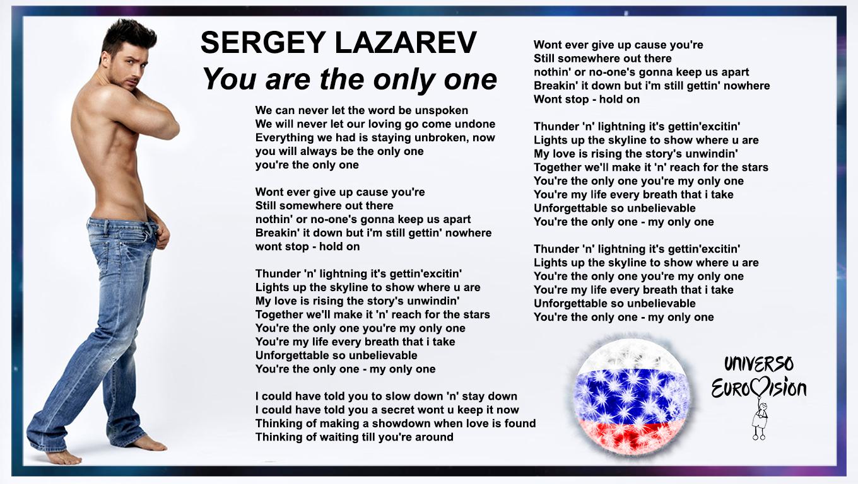 Скачат музыку от сергея лазарев you are the only one