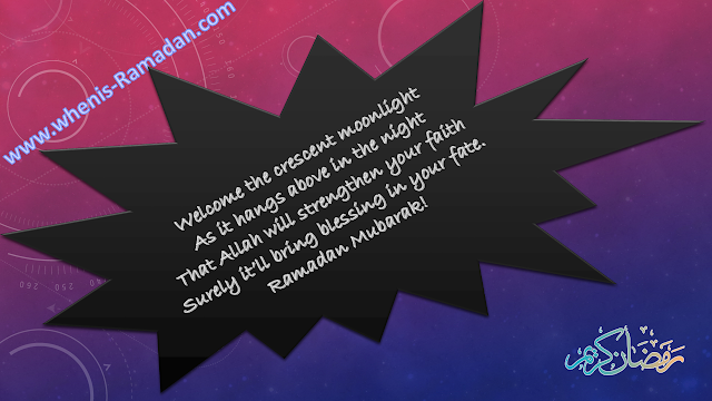 Ramadan Blessing Quotes