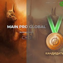 Кандидаты: Main Pro Global – 14% чистой прибыли за 15 дней!