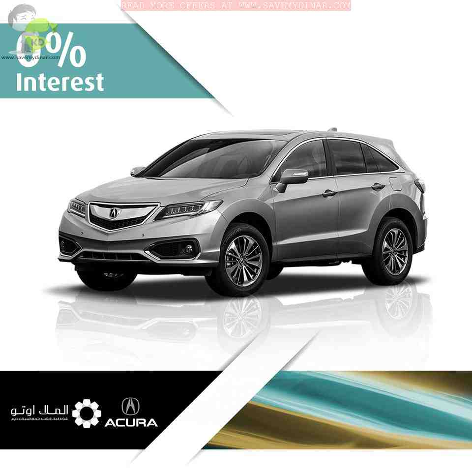 Purchase An Acura RDX 2016 And Get 0