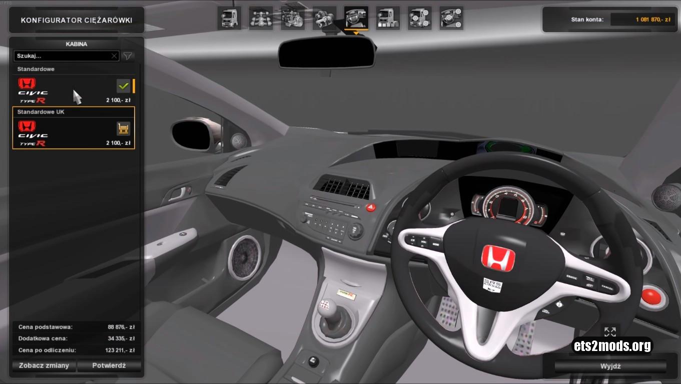 Car - Honda S2000 [BETA]