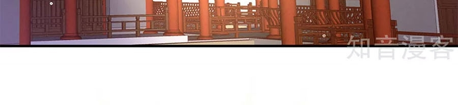Hậu Cung Của Nữ Đế chap 111 - Trang 2