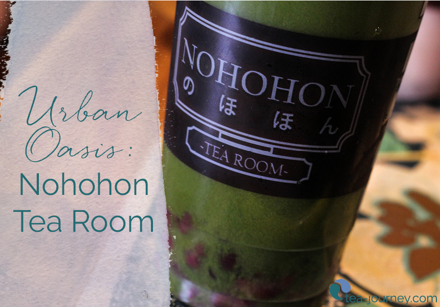 Nohohon Tea Room is steps from the busy down town of Toronto. Take a breater and sip a naturaly healthy Japanese drink.  | Urban Oasis is a collection of images of spaces in cities where we can take a few moments to find balance and  peace. Take time for you to disconnect an enjoy a space which brings a little zen to your every day